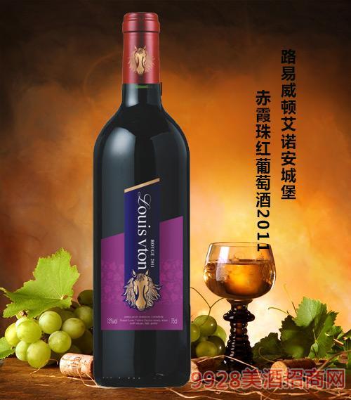 路易威顿艾诺安城堡赤霞珠红葡萄酒2011 13度750ml
