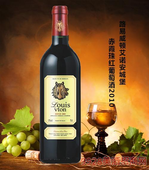 路易威顿艾诺安城堡赤霞珠红葡萄酒2010