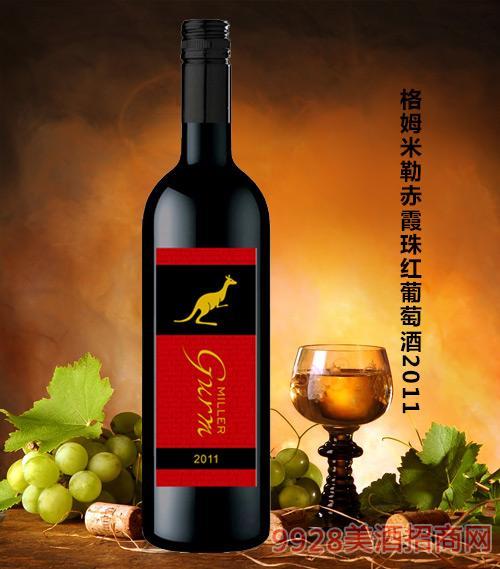 格姆米勒赤霞珠红葡萄酒2011