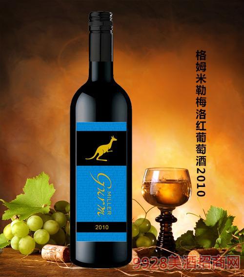 格姆米勒梅洛红葡萄酒2010