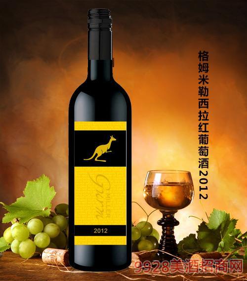格姆米勒西拉红葡萄酒2012