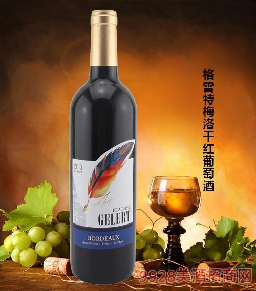 格雷特梅洛干红葡萄酒750ml
