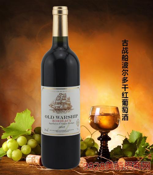 古战船波尔多干红葡萄酒13度750ml