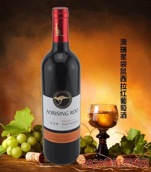 澳瑞星袋鼠西拉红葡萄酒13度750ml