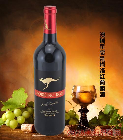澳瑞星袋鼠梅洛红葡萄酒13度750ml