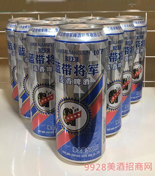 蓝带将军麦香啤酒500ml