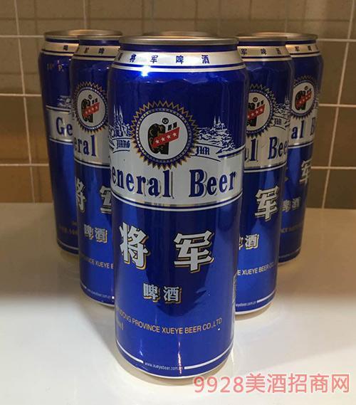 将军啤酒罐装啤酒