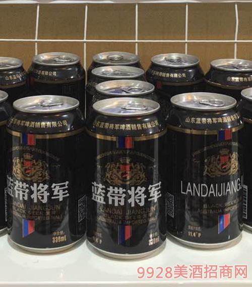 蓝带将军啤酒黑啤330ml