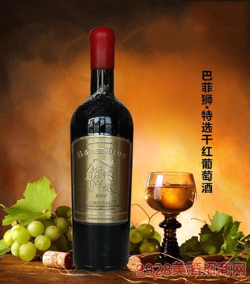巴菲狮▪特选干红葡萄酒