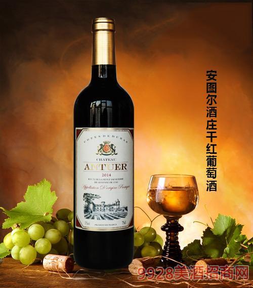 安图尔酒庄干红葡萄酒750ml