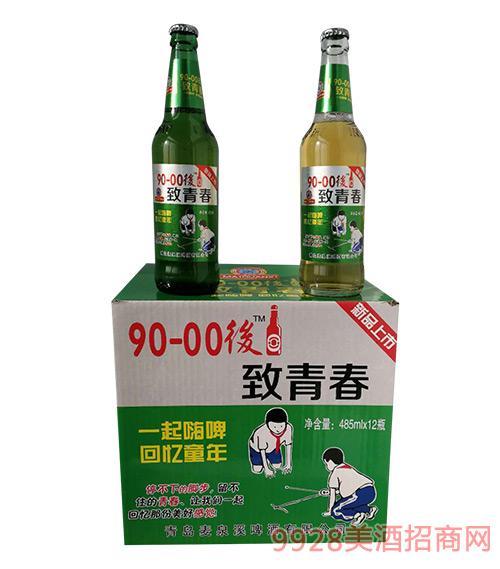 90-00后啤酒致青春486mlx12