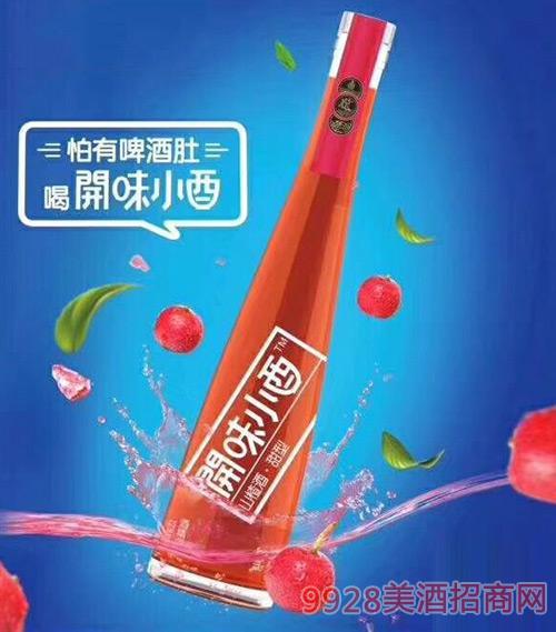 开味小酉山楂酒