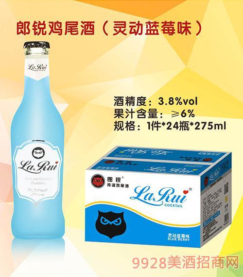 郎�J�u尾酒-�`�铀{莓味 �{莓+郎姆酒