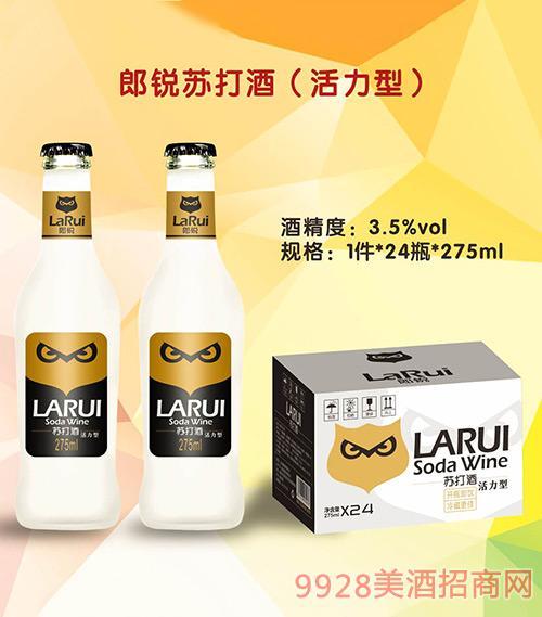 郎�J�K打酒(活力型)3.5度275mlx24瓶