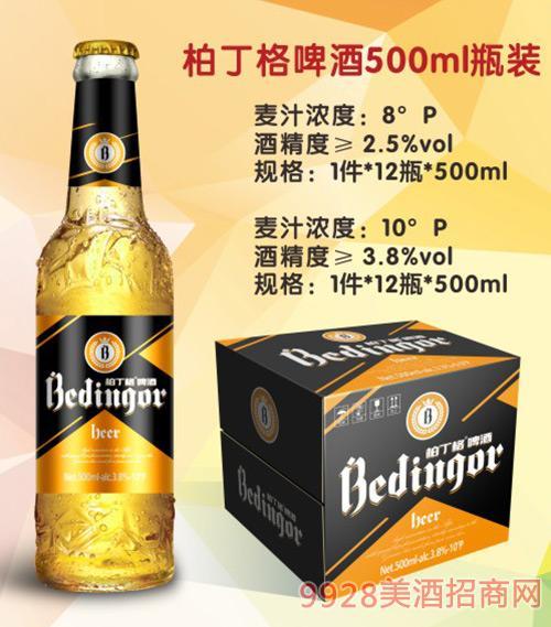 柏丁格啤酒500ml瓶�b