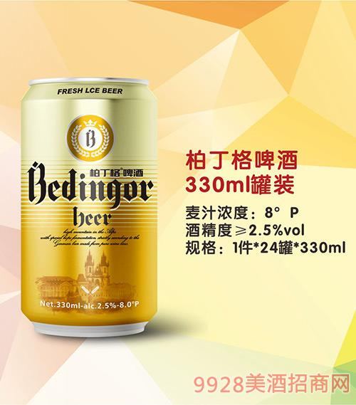 帕丁格啤酒330ml罐�b
