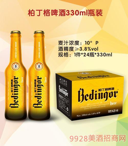 柏丁格啤酒330ml瓶�b