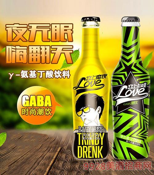 GABA时尚饮品系列