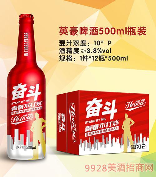 英豪啤酒500mlx24瓶装