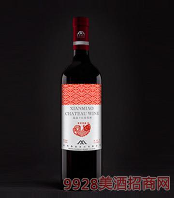 鱻淼年年有余干红葡萄酒
