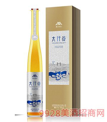 太行谷金冰白葡萄酒