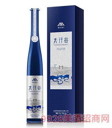 太行谷蓝冰白葡萄酒