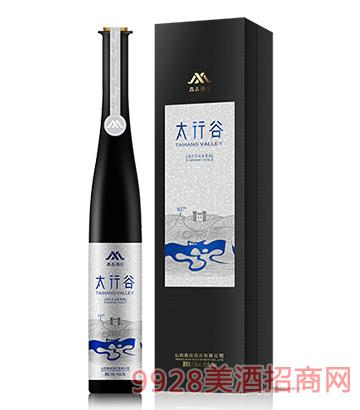 太行谷黑冰白葡萄酒