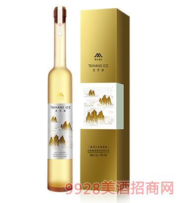 太行谷金冰白葡萄酒11.5度375ml