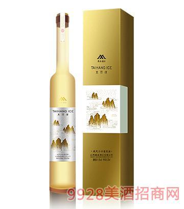 太行冰金标(磨砂瓶)冰白葡萄酒