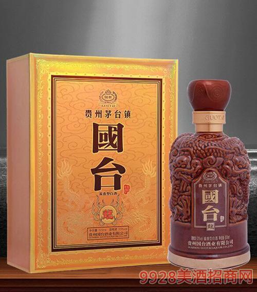 國臺酒龍酒53度500ml