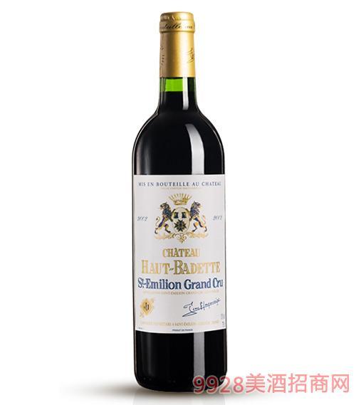 2002奥巴特城堡干红葡萄酒