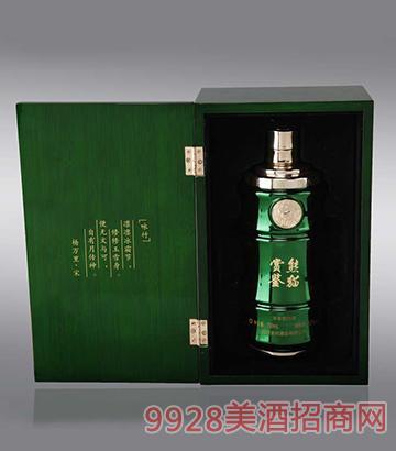 全兴熊猫鉴赏酒52度700ml浓香型
