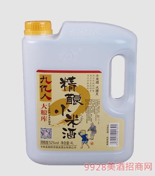 52度九亿人精酿小米酒4L