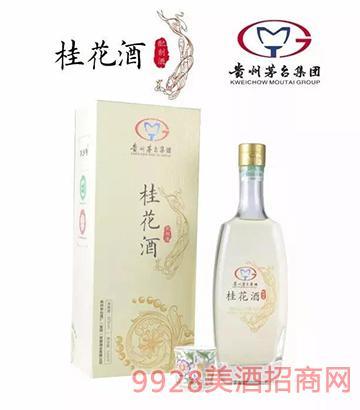 茅乡寿桂花酒