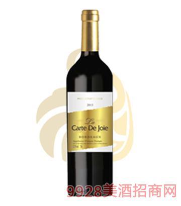 波尔多干红葡萄酒750ml