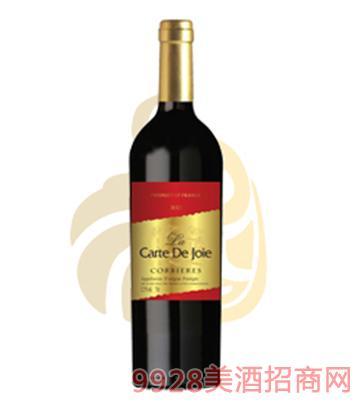 卡特迪科比埃干红葡萄酒12.5度750ml