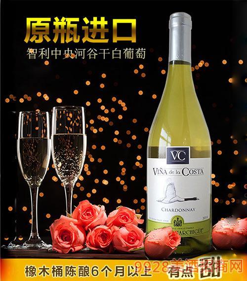 智利海岸天鹅白葡萄酒