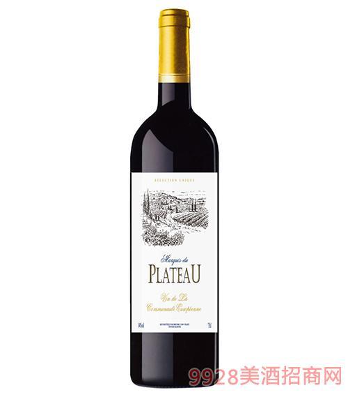法国布拉图侯爵干红葡萄酒14度750ml