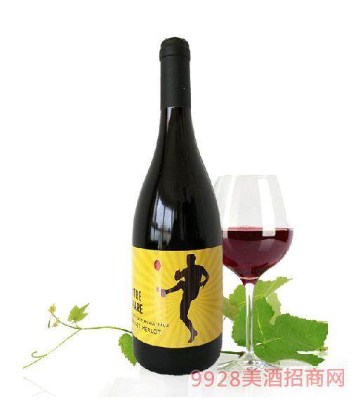 活力澳洲之橄榄手干红葡萄酒