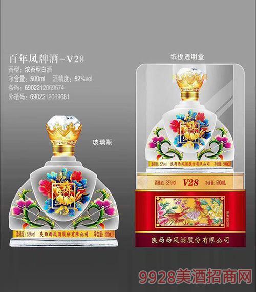 百年凤牌酒-V28