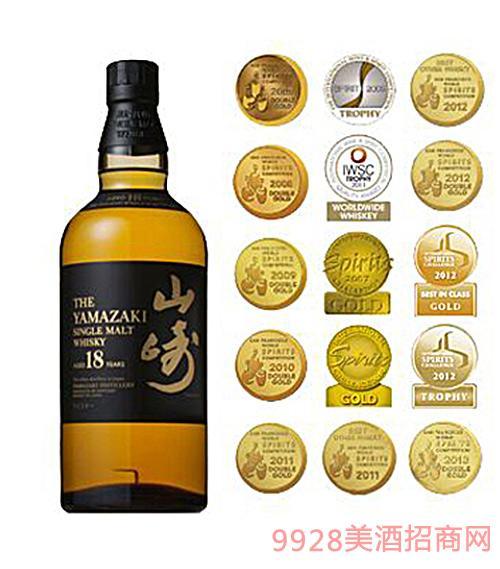 日本山崎单一麦芽威士忌酒18
