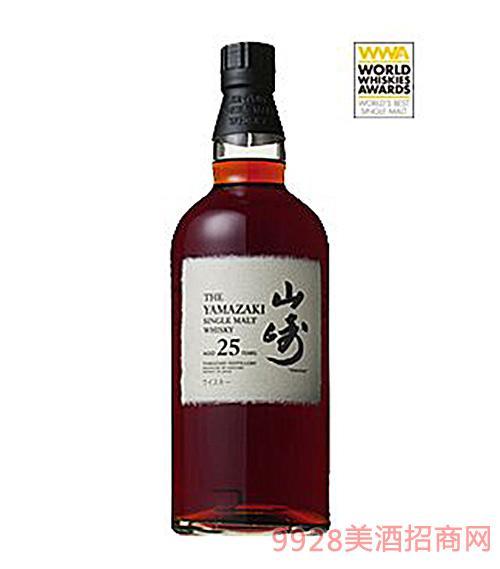 日本山崎单一麦芽威士忌酒25