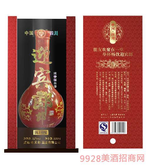 迎宾郎酒陈酿10-52度500ml