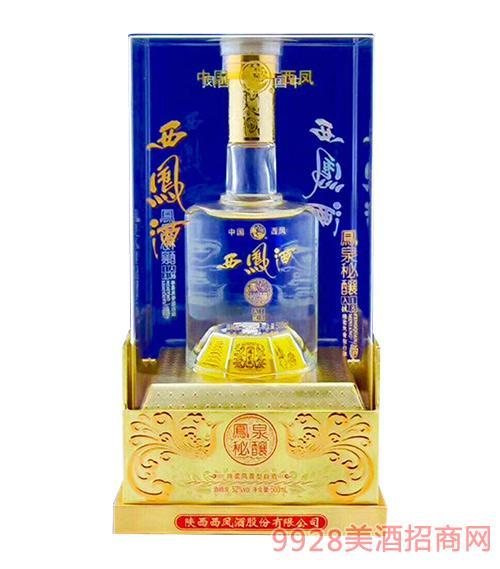 凤泉秘酿西凤酒52度500ml