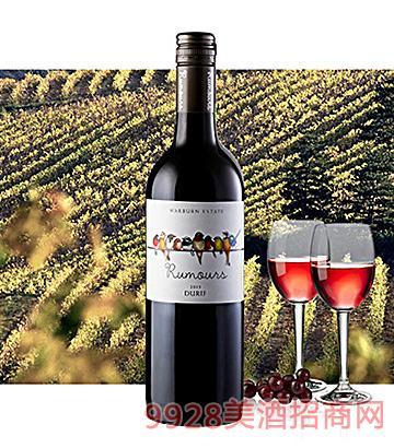 澳洲窃语杜瑞夫红葡萄酒