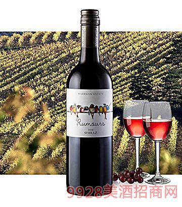 澳洲窃语西拉红葡萄酒