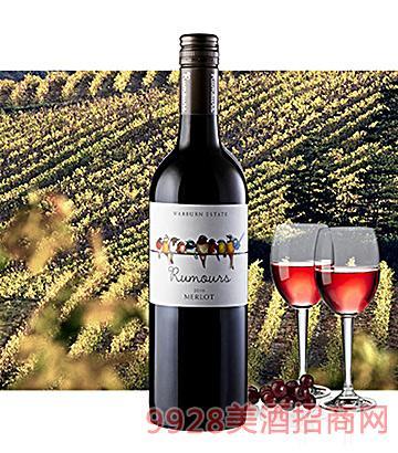 澳洲窃语梅洛红葡萄酒