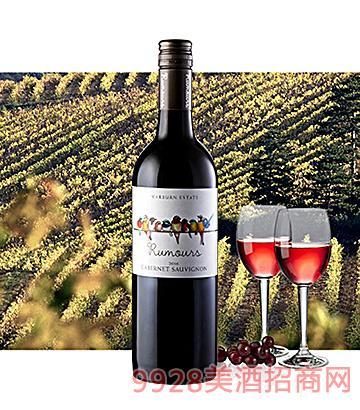 澳洲窃语赤霞珠红葡萄酒