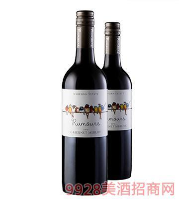 澳洲窃语赤霞珠梅洛红葡萄酒