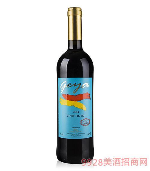 歌亚干红葡萄酒2014(VC蓝标)